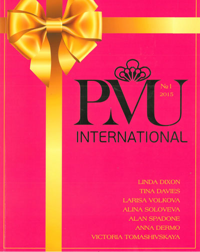 PMU International Magazine Dixon